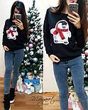 """Женский стильный теплый свитшот на флисе """"Пингвин"""" (3 цвета), фото 3"""