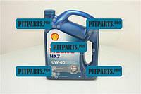 Масло SHELL Helix HX7 10W40 полусинтетика 4л  (10W40)