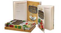 Книга для запису улюблених кулінарних рецептів