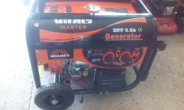 Генераторы газ/бензин Vitals