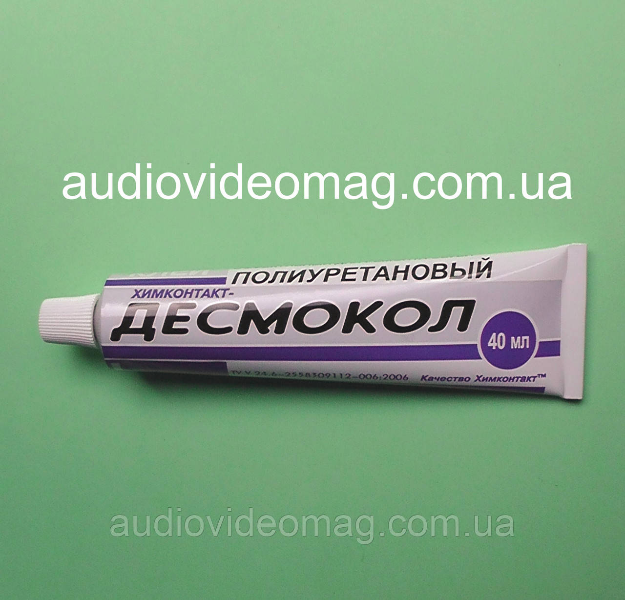 Клей Десмокол полиуретановый, 40 мл