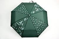 Зонт Travel зеленый