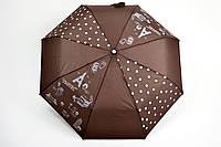 Зонт Travel коричневый
