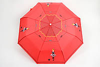 Зонт Любляна красный