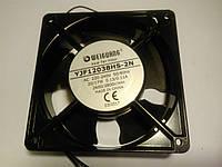 Вентилятор для сварочного аппарата 120 х 120 мм 220 V