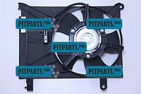 Электровентилятор радиатора дополнительный Ланос (с кондиционером) Лузар Chevrolet Lanos (96182264)