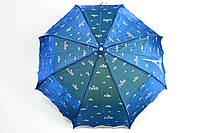 Зонт Франция синий