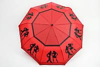Зонт Дамаск танго красный