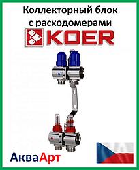 """Koer KR.1110-02 1""""x2 WAYS коллекторный блок с расходомерами"""