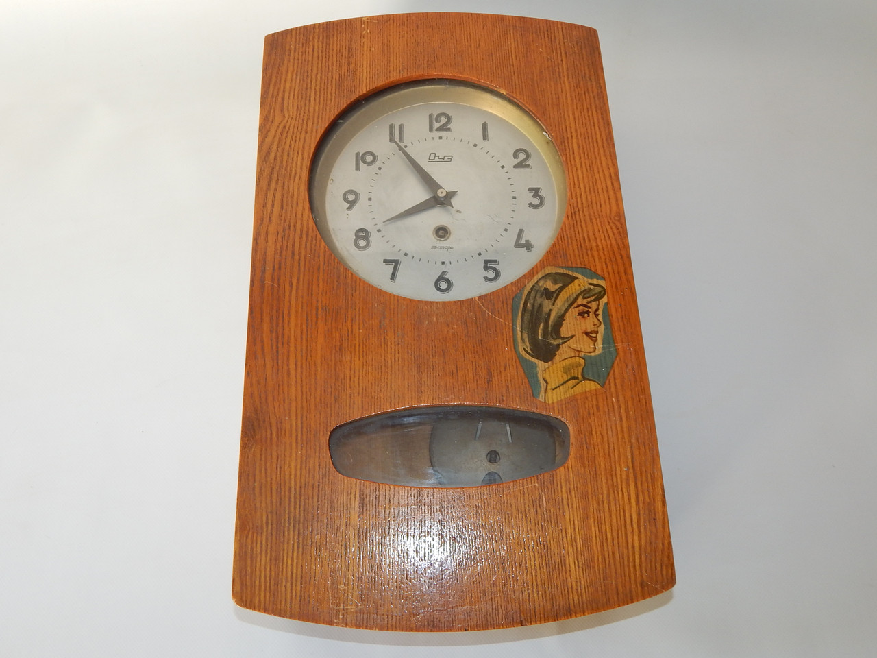 Маяк стоимость часы настенные ссср ломбард швейцарские часы продать в
