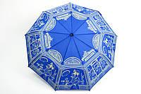 Зонт Дамаск электрик