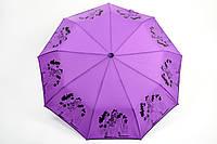 Зонт Дамаск девушка фиолетовый