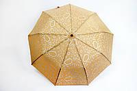 Зонт Бейрут кремовый