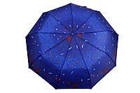 Зонт Мехико темно-синий