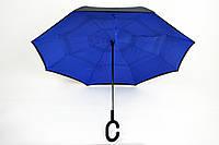 Зонт Up-brella синий