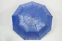 Зонт Анкара синий