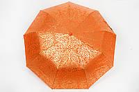 Зонт Анкара оранжевый