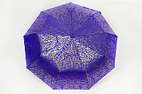 Зонт Анкара фиолет