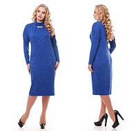 Платье из ангоры Алина р 52-58 электрик