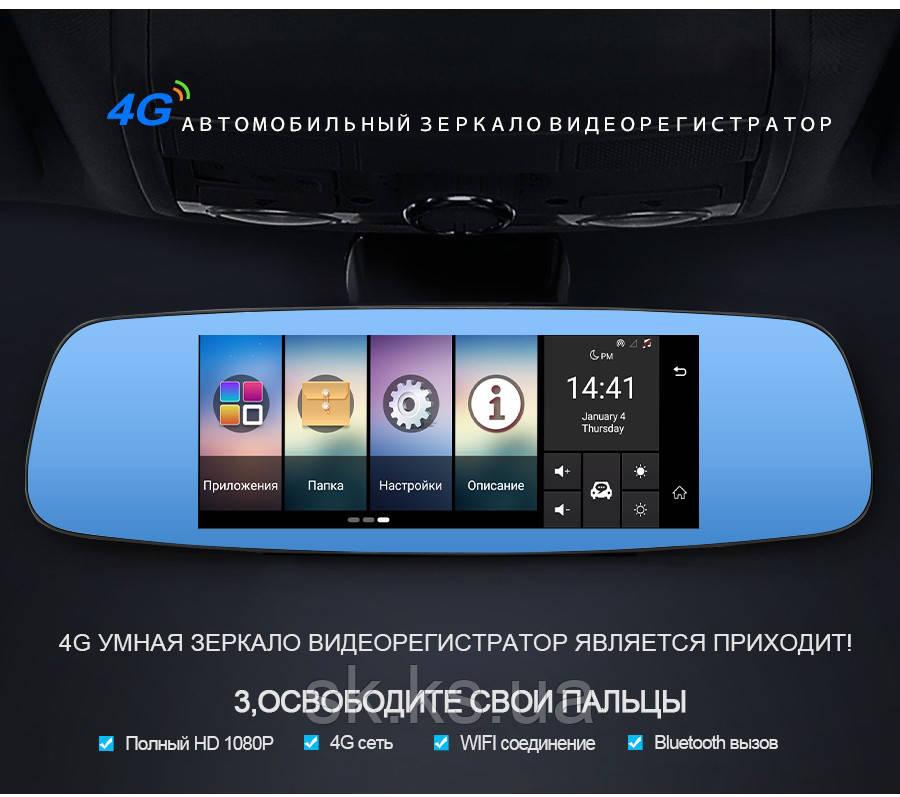 Видеорегистратор оригинал junsun A800 - android  зеркало