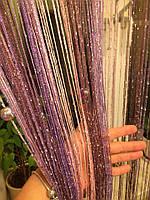 Кисея Радуга дождь с бусинами  (розовый+сиреневый+сливовый), фото 1