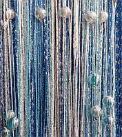 Кисея Радуга дождь с бусинами  (белый+голубой+электрик)