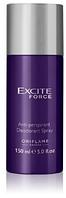 Спрей дезодорант-антиперспирант Excite Force