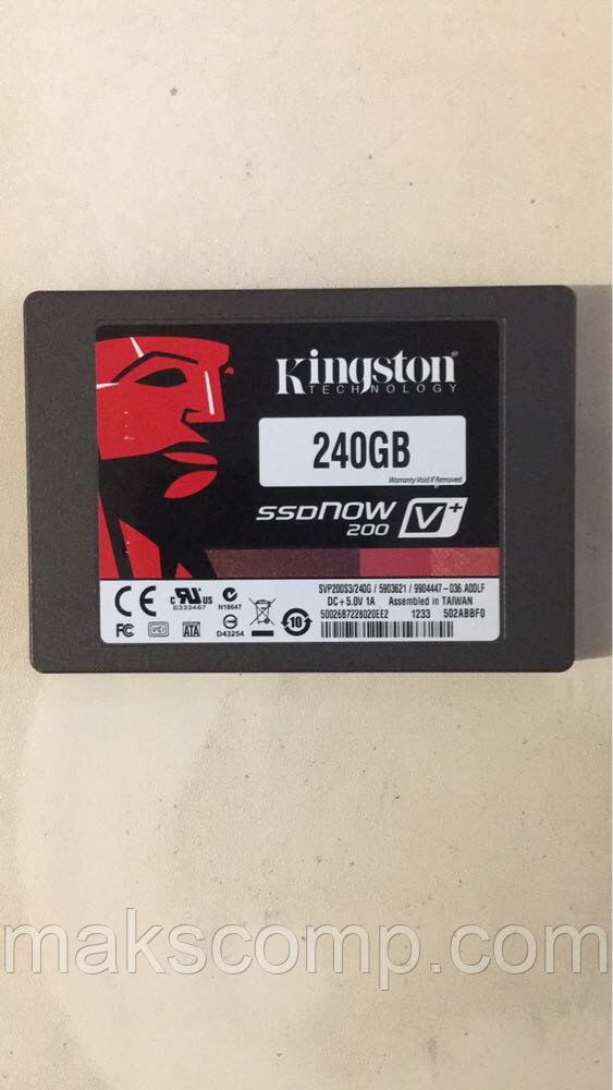 "SSD Kingston V200 256GB 2.5"" SATAIII MLC (SV200S3/256G)"