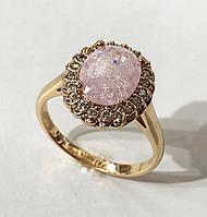 Кольцо XP Розовое солнце, размер 18, 19, 20