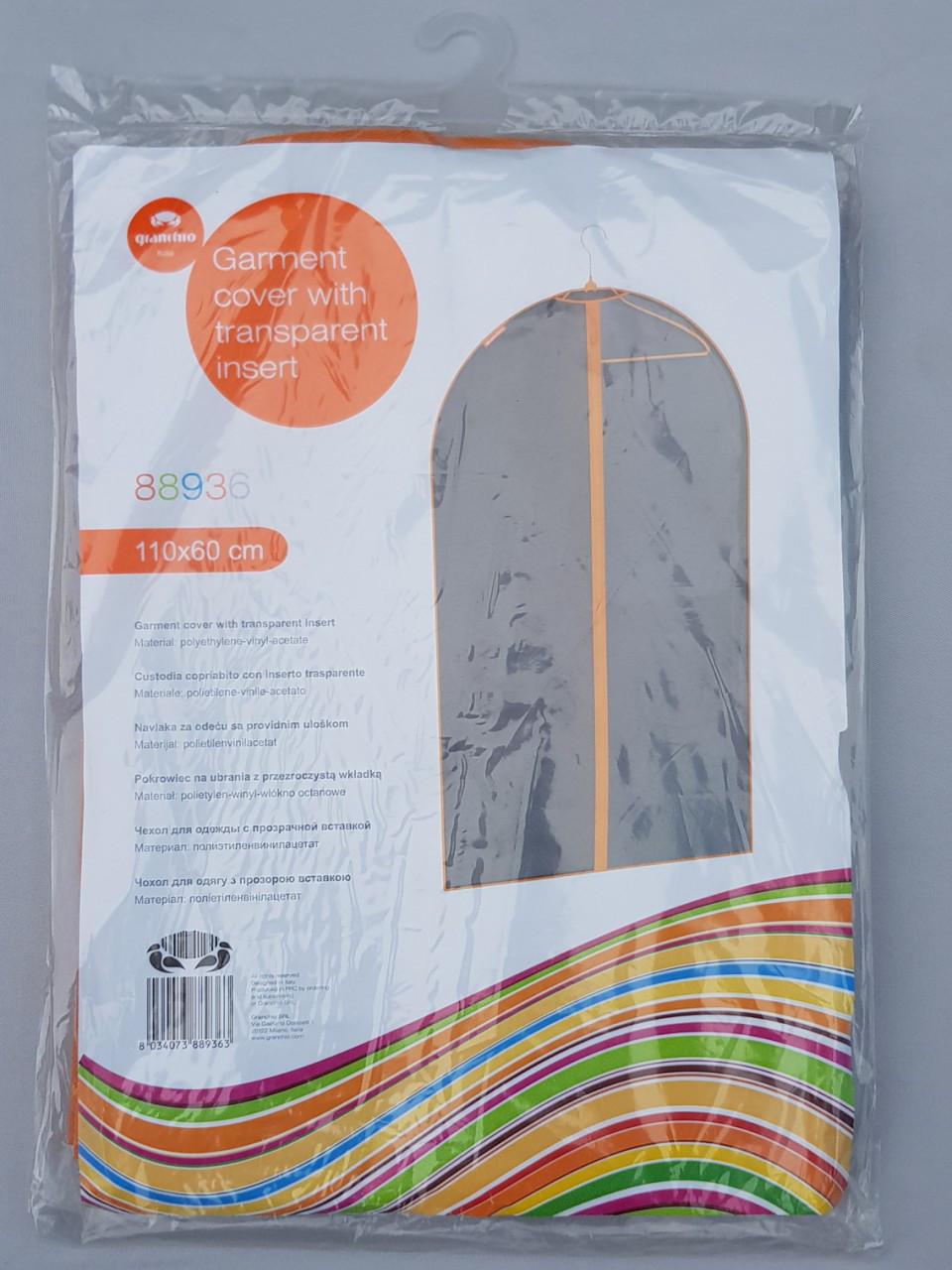 Чехол для хранения одежды GRANCHIO из плащевки серого цвета с молнией,размер 60*110 см