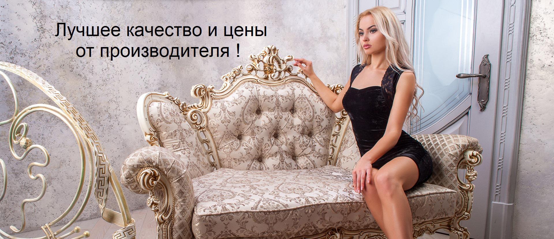 0c895bf7d98 Платье женское трикотажное отделка кружево СТ№832422