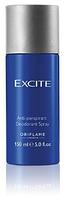 Спрей дезодорант-антиперспирант для тела Excite [Иксайт]