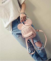 Рюкзак розовый, с ушами микки