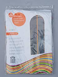 Чехол для хранения одежды GRANCHIO из плащевки серого цвета с молнией,размер 60*150 см