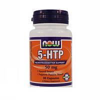 Окситриптан 5-HTP 50 mg (30 cap) Hydroxytryptophan USA
