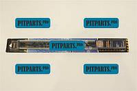 Щетка стеклоочистителя (дворник) HOLA 500 мм к-т 2шт HB2020  (3302-5205070)
