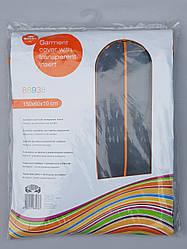 Чехол для хранения одежды GRANCHIO из плащевки серого цвета с молнией,размер 60*150*10 см