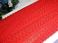 Бейка - резанка ажурная. Цвет красный 2.3 см