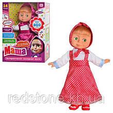 Интерактивная сенсорная кукла Маша-сказочница ММ 4615 англ язык сказки песни