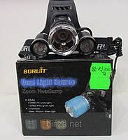 Налобный фонарь Bailong Police RJ-3000-T6