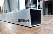 Алюминиевая профильная труба 40x40 x2 / без покрытия