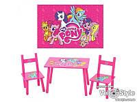 Детский стол и стулья BAMBI M 1522 Розовые пони Май Литл Пони