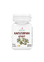 Препарат для сосудов и от тромбов - Капиллярин.Повышает прочность и эластичность сосудов и капилляров.