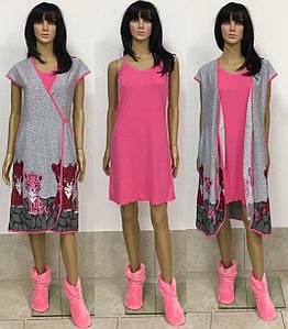 Комплект халат с сорочкой на тонких бретелях с тигрятами, женские пижамы оптом от производителя