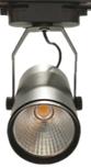 Светильник трековый ТМ Ultralight TRL220 20W черный LED