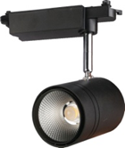 Светильник трековый ТМ Ultralight TRL740 40W белый LED