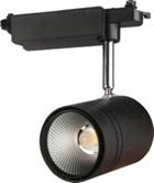 Светильник трековый ТМ Ultralight TRL740 40W черный LED