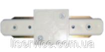 Коннектор линейный ТМ Ultralight 1ф., белый
