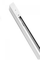 Шинопровод 1ф., белая, 1 м