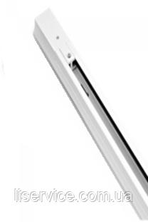 Шинопровод 1ф., белая, 1 м, фото 2